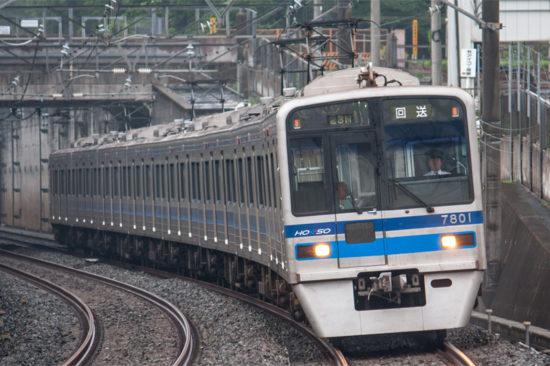 停泊場所の変更により設定された回送列車