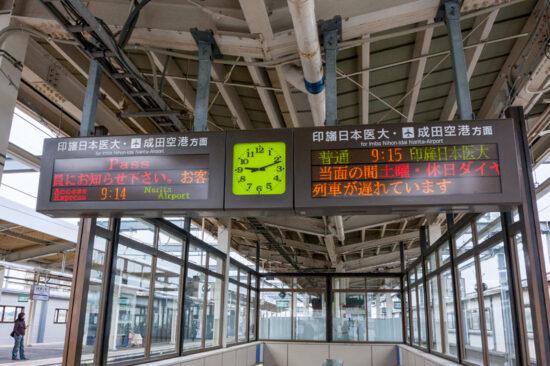 土休日ダイヤの施行と下り列車の乗入れ遅れを伝える発車標(3/24・新鎌ヶ谷)