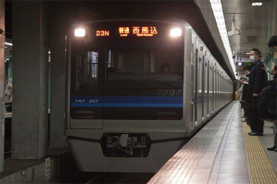 822Nb西馬込行(4/1・泉岳寺)