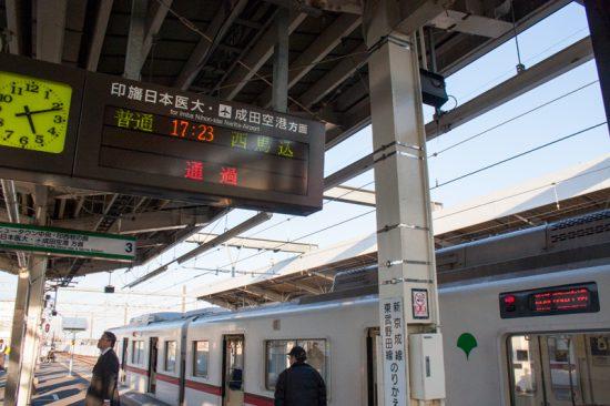 新鎌ヶ谷3番線から折返す上り第1740T(4/4・新鎌ヶ谷)
