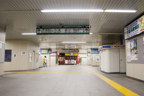 コンコース照明のほか電照式のサインや広告の一部消灯(4/8・新鎌ヶ谷)