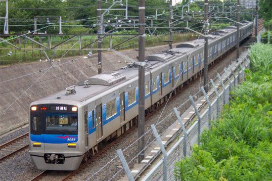 アクセス特急についても試運転列車が運転された(6/25・新鎌ヶ谷・西白井間)