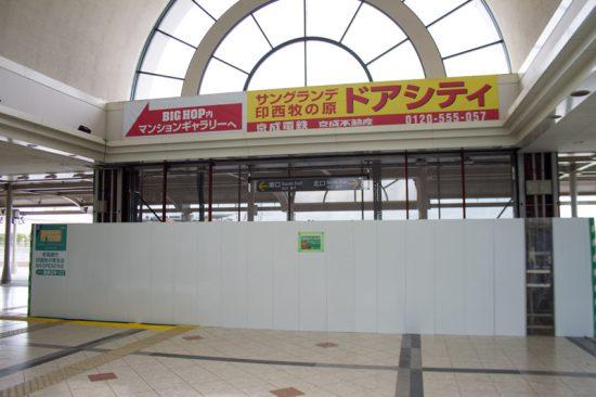 修繕中の印西牧の原駅出入口シャッター(7/26・印西牧の原)
