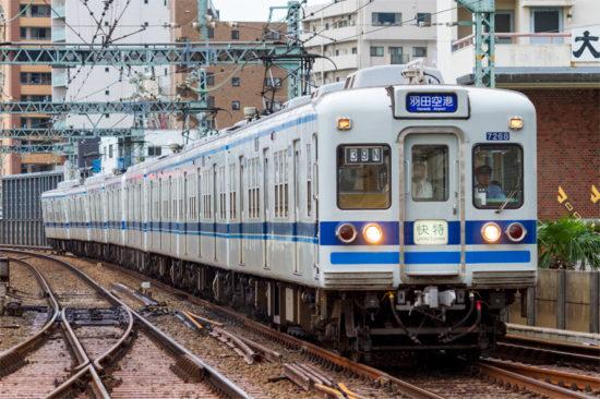 京急線内で快特運転を行う北総7260形