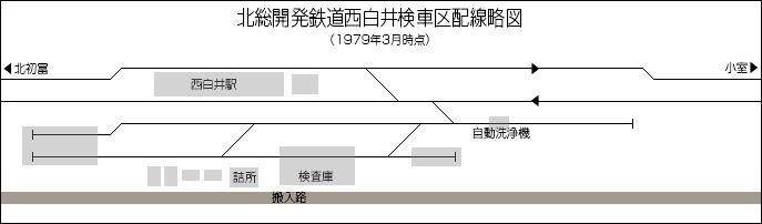 140224_syako_2