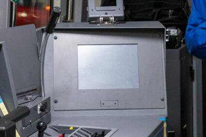 設定器と統合されたモニタ表示器