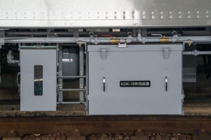 KDK-18作用装置