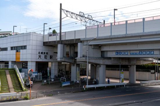 駅舎(2019年9月)