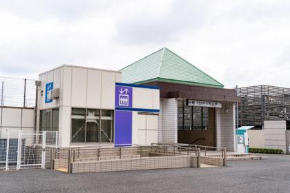 駅舎外観(2019年10月)