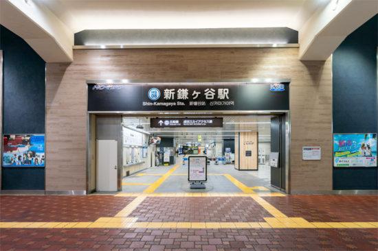 駅舎外観(2019年11月)