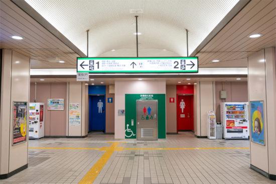 供用開始となった松飛台駅多機能トイレ