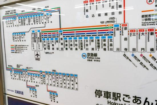 新路線図…ちなみに都営線内の駅名表記方は直っていない