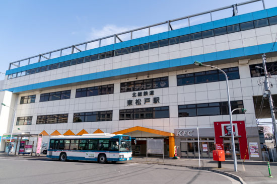 駅舎外観(2020年3月)
