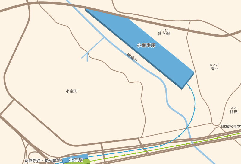 北総線小室車庫の立地