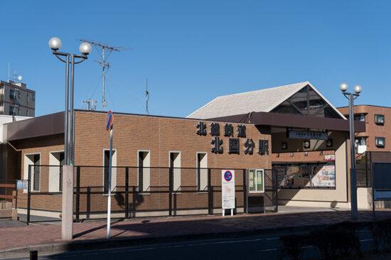 駅舎外観(2021年1月)