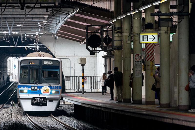 2期線開業30周年(2021/3/28・北国分)