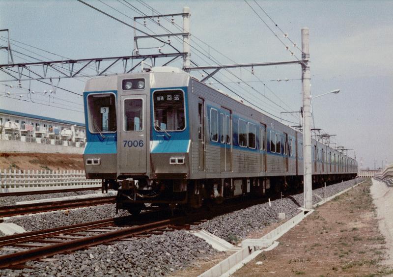 開設当時の西白井検車区に留置される7000形車両(1980年5月)