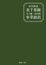 C88_ktcb_hyoushi_web