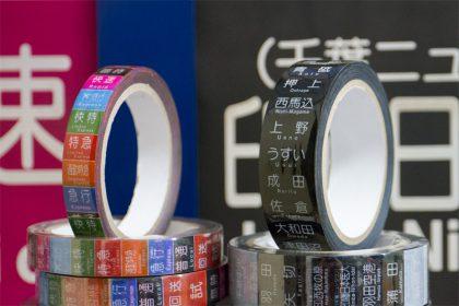 C90_tape_3