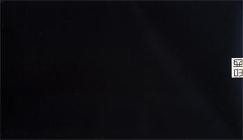 hs7000_1991_1